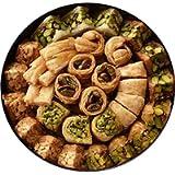 Baklava MASSARA Premium Edition 350 grammi in scatola di metallo - Baklava misto con pistacchi, anacardi e pinoli