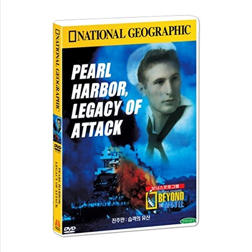 pearl-harbor-legacy-of-attack-dvd-region-code-3