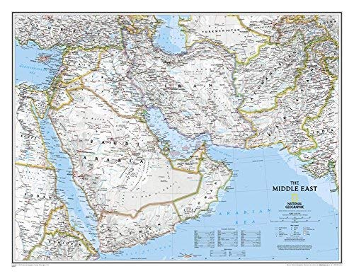 Middle East Wall Map (National Geographic: Middle East Classic Wall Map - Laminated (30.25 x 23.5 inches) by National Geographic Maps - Reference(2016-01-08))
