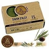 "Alepeo Olivenölseife ""Schwarzkümmel"" 8% Lorbeeröl 100g"