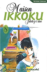 Maison Ikkoku - Juliette je t'aime Edition simple Tome 8