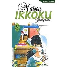 Maison Ikkoku - Bunko Vol.8