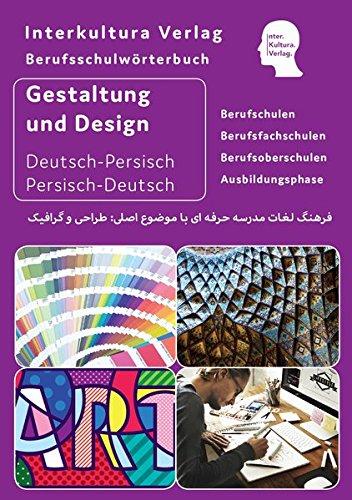 Berufsschulwörterbuch für Gestaltung und Design: Deutsch-Persisch Dari / Persisch Dari -Deutsch