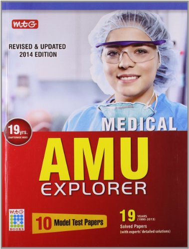 AMU Explorer - Medical Test Papers (Old Edition)