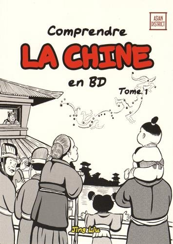 comprendre-la-chine-en-bd-vol1