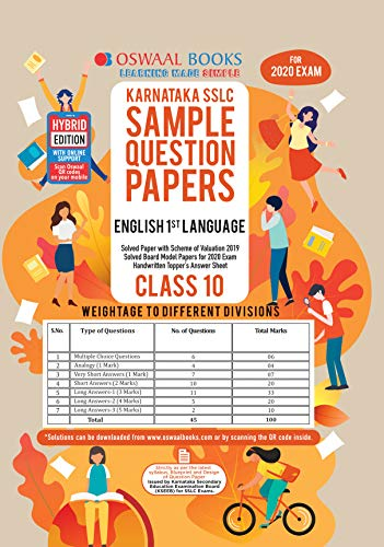 Oswaal Karnataka SSLC Sample Question Papers Class 10 English Ist Language Book Chapterwise & Topicwise (For March 2020 Exam)