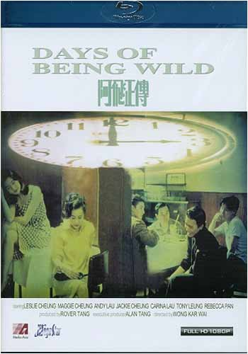 days-of-being-wild-blu-ray-us-import