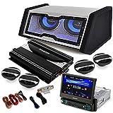 auna 4.1 Car HiFi Set MovieMedia 600 Monoceiver (Bestehend aus: 4 Lautsprechern, Doppel-Subwoofer, 6 Kanal Endstufe, Kabelage)