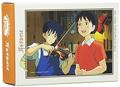 150 piece puzzle mini Studio Ghibli Cinema Art 2 Shot Series session 150-G07 (japan import)