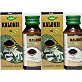 Nature Sure Kalonji Oil (Black Seed Oil) - 100 Ml ( Pack Of 2)