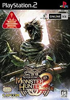 Monster Hunter 2[Import Japonais] (B000A85PJI) | Amazon price tracker / tracking, Amazon price history charts, Amazon price watches, Amazon price drop alerts