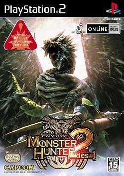 Monster Hunter 2 NTSC/J - PS2 * (Monster Hunter Für Ps2)