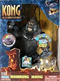 King Kong Deluxe Figure: Roaring Kong by Playmates Toys Inc.