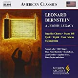 A Jewish Legacy - Various