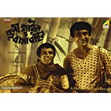 Goopy Gyne Bagha Byne - Digitally Restored