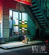 Nekoland, une vie de chat au Japon