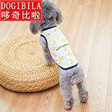 Veena Banana Lovers Camisole Clothes Spring and Summer Thin Section Pets Tai Dibo Beautiful Than Xiongxiaoxing Dog Bipod Clothes Blue L