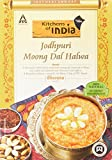 #3: Kitchens of India Jodhpuri Moong Dal Halwa, 250g