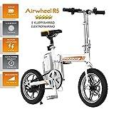 Airwheel R5 faltbares Elektrofahrrad E-Bike Pedelec Klapprad elektrisch mit hoher Reichweite bis zu 100Km, 16-Zoll Reifen und Schnelladeger (weiß)