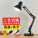 Tischleuchte Leselampe Kinder Stecker Led - Lampe Greifer Schreibtisch Dimm Schlafzimmer Kopfschalter Lesen