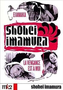 Coffret Shohei Imamura : la vengeance est a moi ; eijanaika