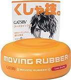 GATSBY MOVING RUBBER LOOSE SHUFFLE Hair Wax, 80g/2.8oz by Mandom