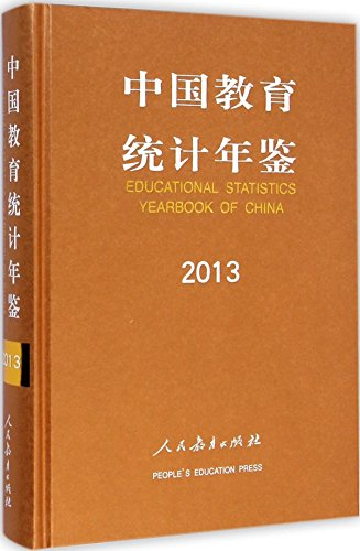 Educational Statistics Yearbook of China 2013