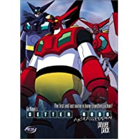 Getter Robo: Armageddon Power Pack