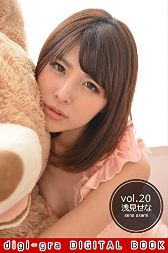 Japanese Sexy Girl vol 20 (Japanese Edition)