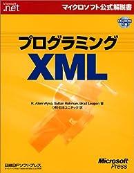 Programming XML (Microsoft official manual) (2002) ISBN: 4891002816 [Japanese Import]