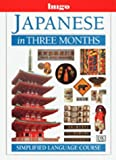 Japanese in Three Months (Hugo)
