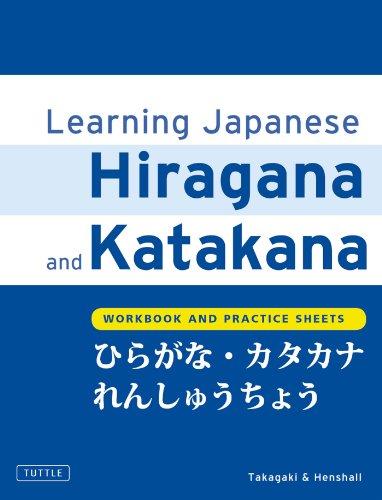 Learning Japanese Hiragana and Katakana: Workbook and Practice Sheets (English Edition)