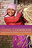 Front cover for the book The Nepal Cookbook by Association of Nepalis in the Americas