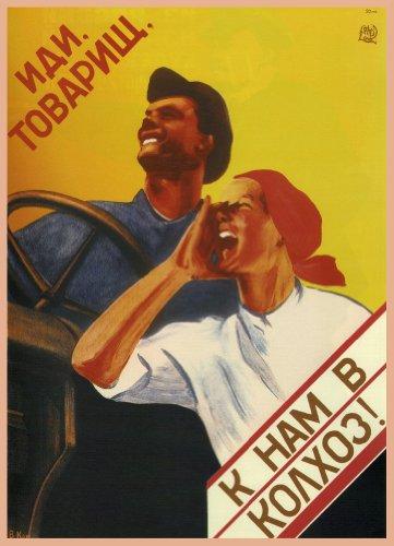 Vintage dell'Unione Sovietica Propaganda COMRADES e COME Seguici sulla COLLECTIVE FARM Cartolina illustrata, formato A3, 250 g/mq,