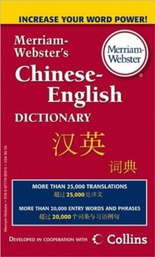Merriam-Webster's Chinese-English Dictionary by Gaelle Amiot-Cadey (2010) Mass Market Paperback