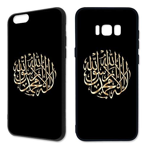 Handyhülle Allah Samsung Silikon Gott Muslim Mecqua Koran Islam Gott, Handy:Samsung Galaxy S8, Hüllendesign:Design 6 | Silikon Schwarz