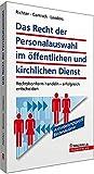Das Recht der Personalauswahl im öffentlichen und kirchlichen Dienst: Rechtskonform
