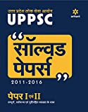 Solved Papers UPPSC Paper 1 & 2