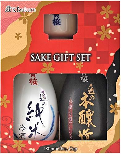 KIZAKURA GESCHENKBOX ~ 2 Flaschen Sake (Junmai & Honjozo, je 180ml) + 1 Becher