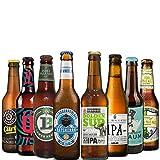India Pale Ale Bierpaket von BierSelect - Beliebte IPA Biere - IPA Bierpaket (8x0,33l), tolles Geschenkset oder Biergeschenk für Bierliebhaber und Bierfans