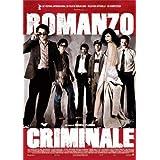 Romanzo Criminale - Edition 2 DVD
