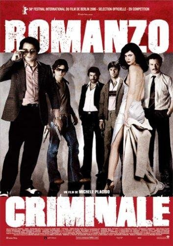 Romanzo Criminale - Edition 2 DVD