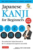 #7: Japanese Kanji for Beginners: (JLPT Levels N5 & N4) First Steps to Learn the Basic Japanese Characters (Includes CD-Rom)