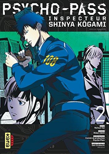 Psycho-pass Inspecteur Shinya Kogami