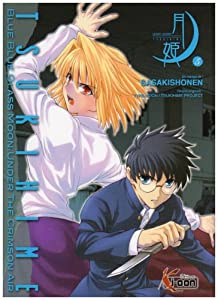 Tsukihime Edition simple Tome 5