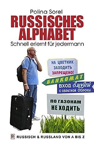 Russisches Alphabet: Schnell erlernt für