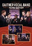 Happy Rhythm