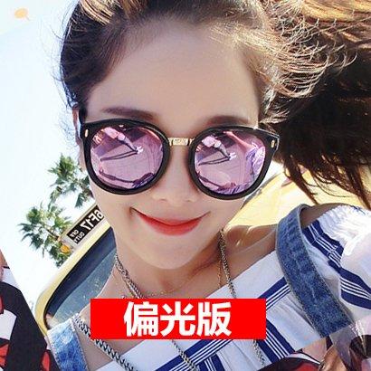 Sunyan der koreanischen Version der retro Big Box Sonnenbrille, ein rundes Gesicht Persönlichkeit Myopie Sonnenbrille weibliche koreanische Tide 2016 Gläser Mädchen neue, helle schwarzen Tuxedo lila-bias optische Linse