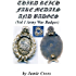THIRD REICH FAKE MEDALS AND BADGES  (VOL 1  ARMY WAR BADGES)