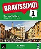 Bravissimo! 1. Libro dello studente + CD (Texto Italiano)